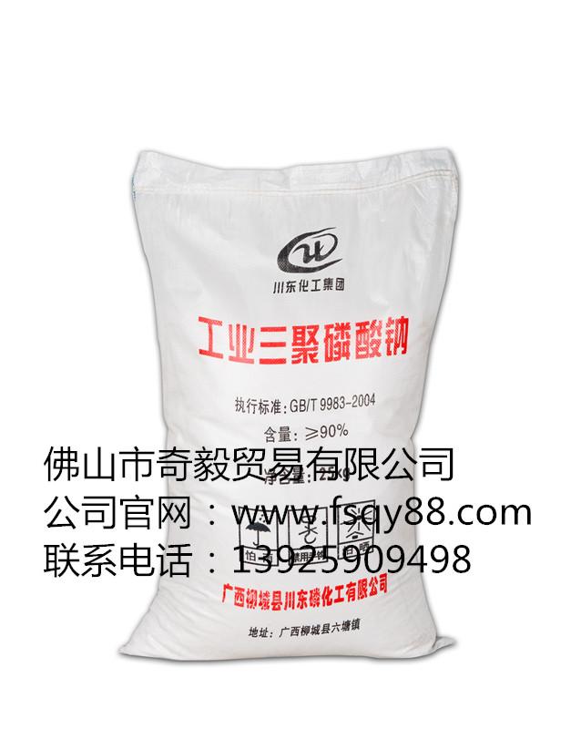 柳州广西新柳三聚磷酸钠经销商:陶瓷色釉的表面张力大小,与釉的化学组成有密切关系,且随着烧成温度的提高而减小(负温度系数)