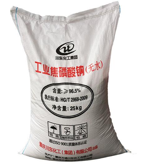 工业焦磷酸钠