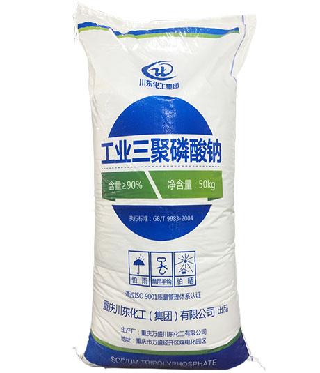 三聚磷酸钠(川东)